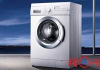 洗衣机品牌名字大全
