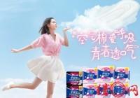 卫生巾品牌起名
