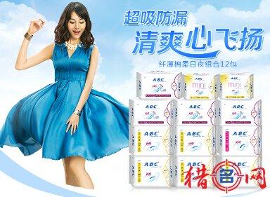 卫生巾品牌钱柜qg777