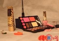 化妆品商贸公司起名