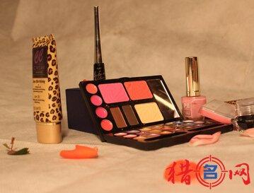 化妆品商贸公司钱柜qg777