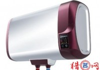 热水器品牌起名