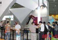 展览服务公司起名