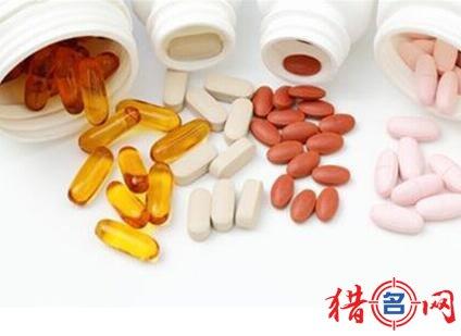 保健食品公司钱柜qg777大全