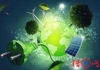 节能环保公司起名