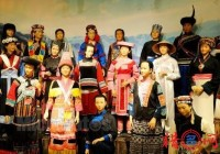 蔡姓来源于少数民族