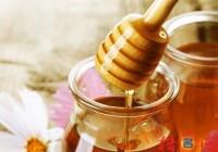 给蜂蜜品牌起名字