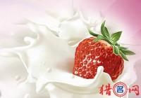 草莓品牌起名大全
