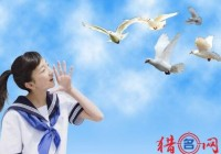 教育科技公司钱柜qg777大全