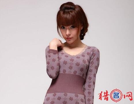 保暖内衣品牌钱柜qg777