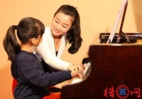 钢琴艺术培训中心起名