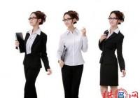 职业服装公司钱柜qg777大全