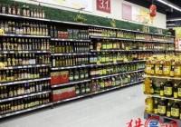 生活超市起名大全