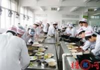 厨师培训学校起名大全