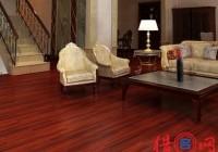地板品牌起名大全