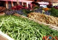 农贸市场起名大全