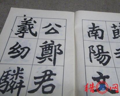 隋唐五代时期的郑姓