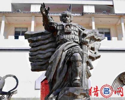 宋元时期的郑姓