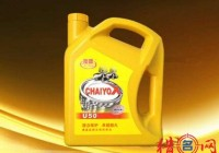 润滑油品牌钱柜qg777大全