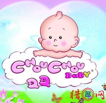 婴儿用品品牌钱柜qg777