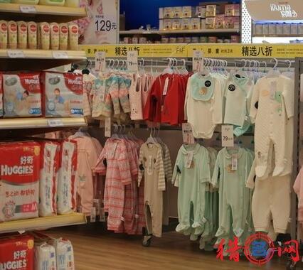 婴儿用品店钱柜qg777