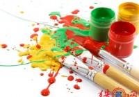 颜料公司起名大全