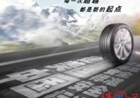 轮胎公司起名大全