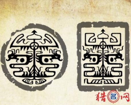 先秦时期的王姓