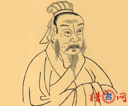 魏晋南北朝时期的王姓