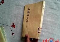 隋唐时期的王姓名人