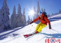 滑雪用品店起名大全