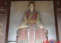 王姓历史上的分布及其迁徙