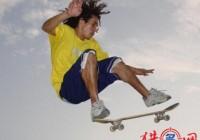 滑板店起名大全