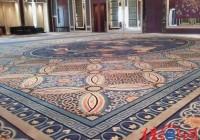地毯品牌起名大全