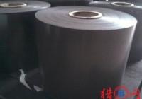 橡胶加工厂起名大全