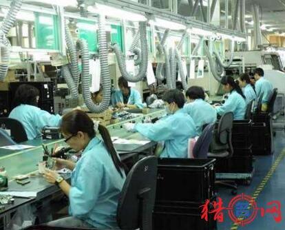 电子加工厂钱柜qg777