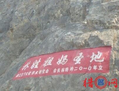 林姓历史演变