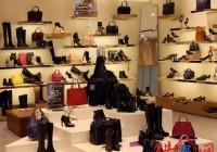 鞋店名字大全潮流时尚