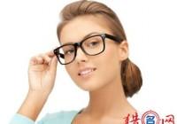 眼镜品牌起名大全