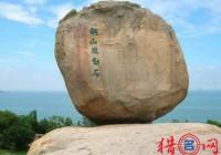 汉魏时期的谢姓
