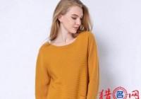 羊绒衫品牌起名大全