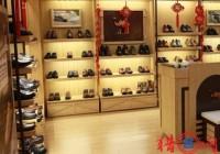 淘宝鞋店名字大全