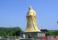 最早的刘氏源出于帝尧之后