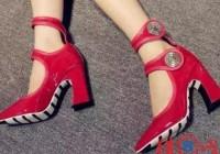 时尚大气的女鞋店名大全