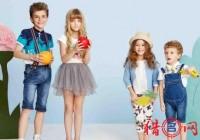个性洋气的童装品牌起名大全