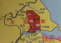 广陵国刘姓