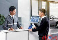 检测服务公司钱柜qg777大全