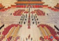 两汉时期皇族刘姓的兴起和发展