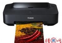 打印机品牌起名大全