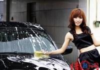 汽车美容品牌起名大全